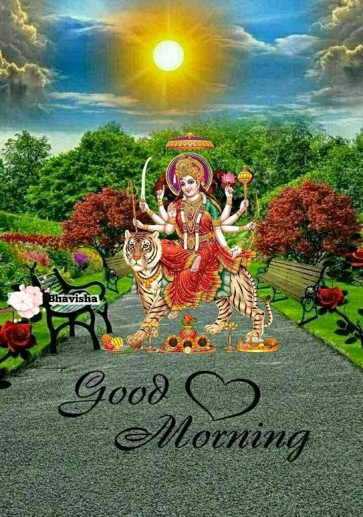 🌅 સુપ્રભાત 🙏 - Beweg Bhavisha Good ♡ Morning - ShareChat