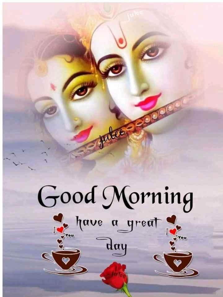 🌅 સુપ્રભાત 🙏 - pea Good Morning have a _ great day You ou - ShareChat