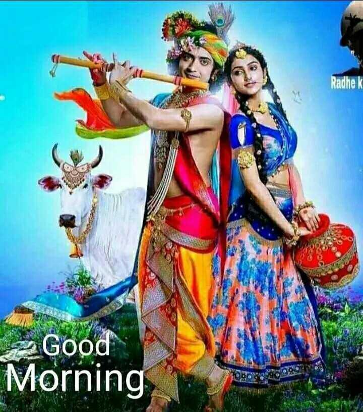 🌅 સુપ્રભાત 🙏 - Radhe k Good Morning - ShareChat