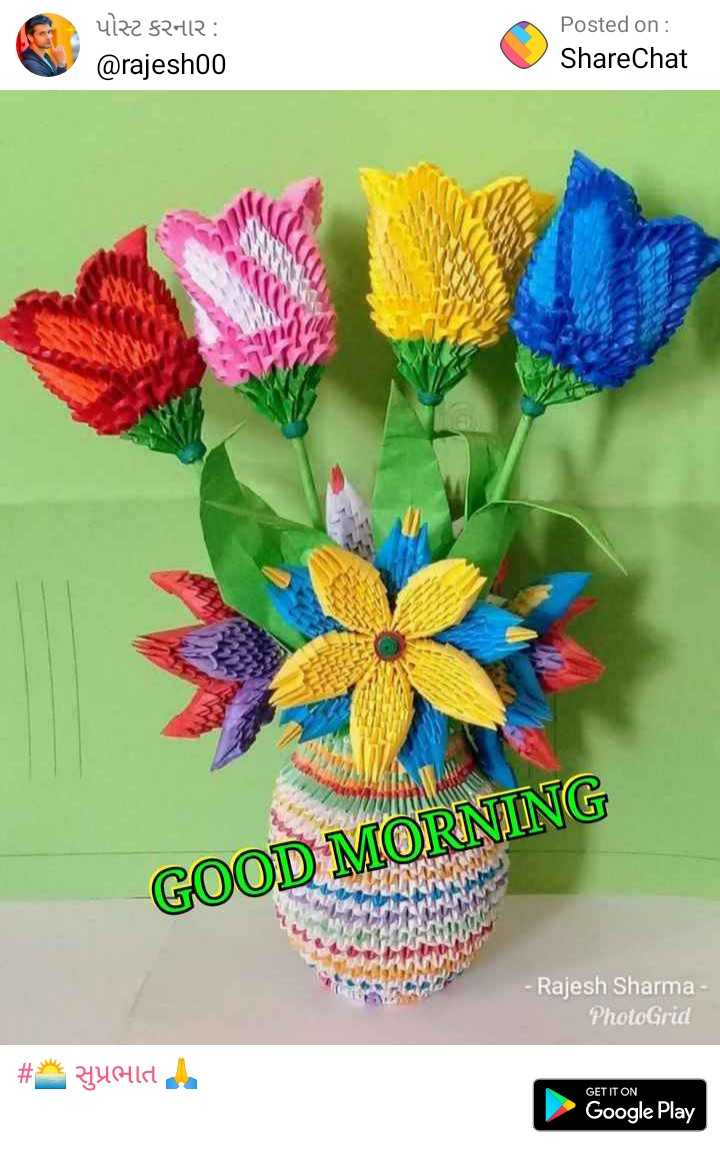🌅 સુપ્રભાત 🙏 - પોસ્ટ કરનાર : @ rajeshoo Posted on : ShareChat GOOD MORNIN - Rajesh Sharma PhotoGrid # * * yold GET IT ON Google Play - ShareChat