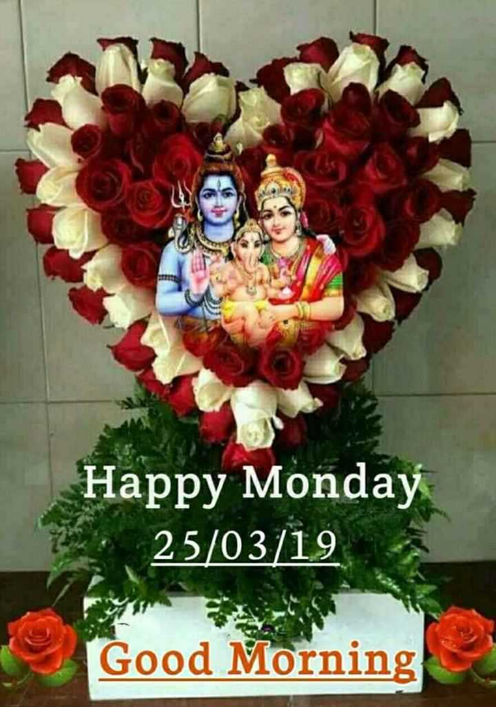 🌅 સુપ્રભાત 🙏 - Happy Monday 25 / 03 / 19 Good Morning - ShareChat