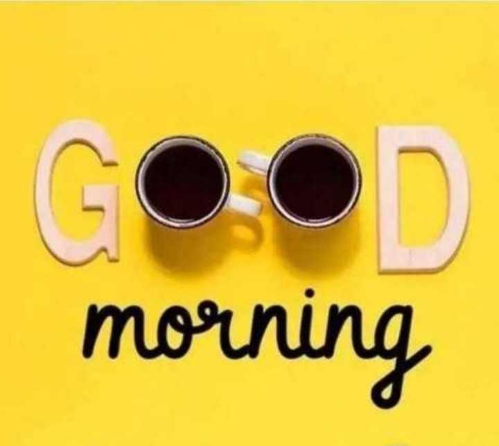 🌅 સુપ્રભાત 🙏 - G . morning - ShareChat