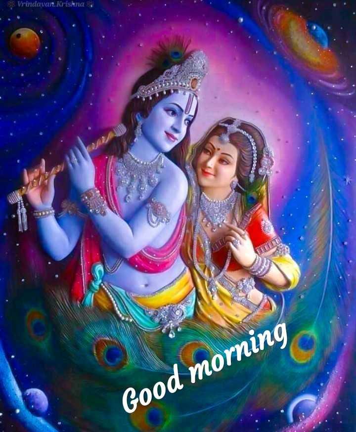 🌅 સુપ્રભાત 🙏 - 38 Vrindavant . Krishna Good morning - ShareChat