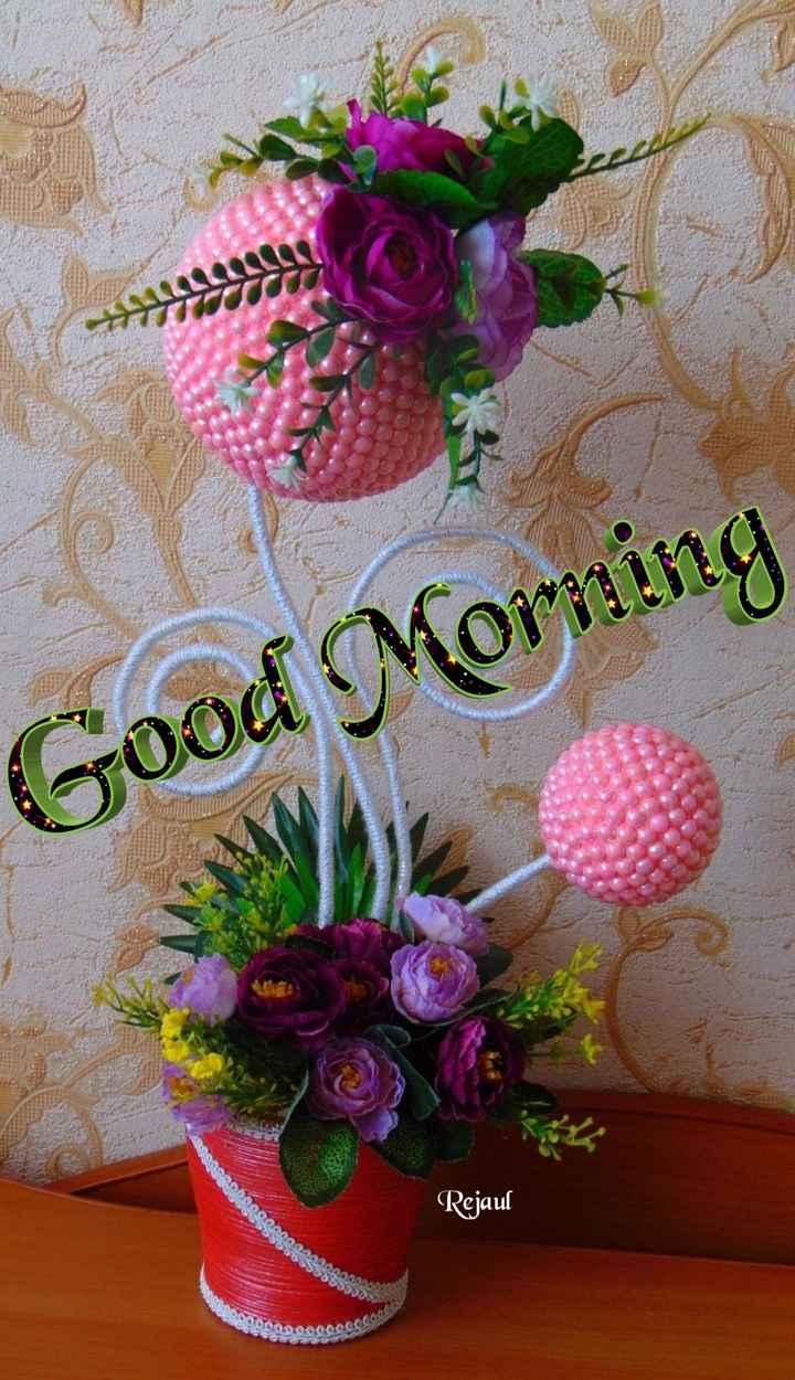 🌅 સુપ્રભાત 🙏 - Good Morning Rejaul - ShareChat