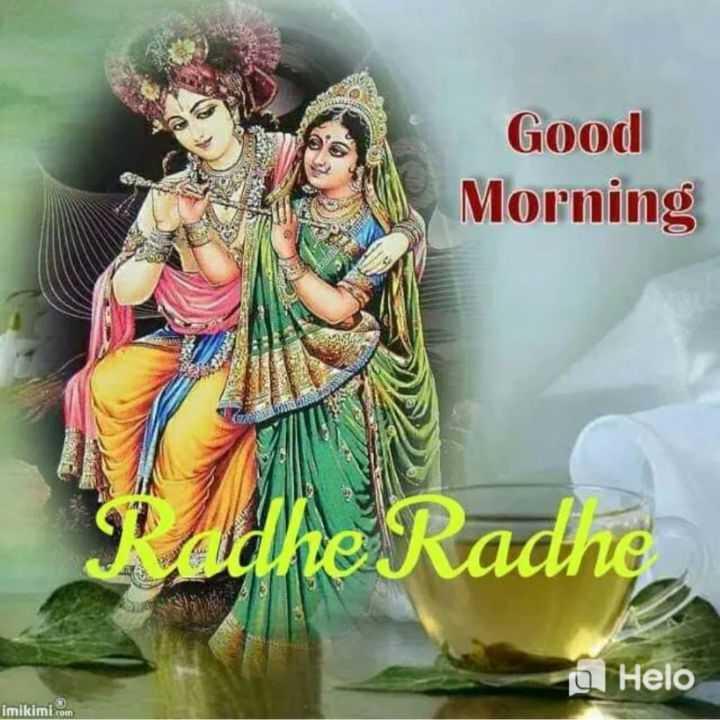🌅 સુપ્રભાત - Good Morning ve Radno imikimi . com - ShareChat