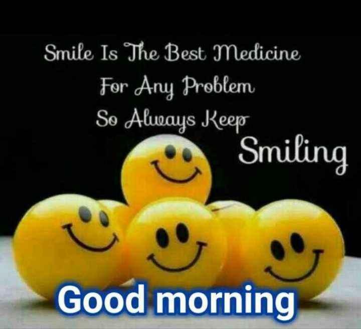 🙏સુ-પ્રભાત🙏# - Smile Is The Best Medicine For Any Problem So Always keep Smiling Good morning - ShareChat