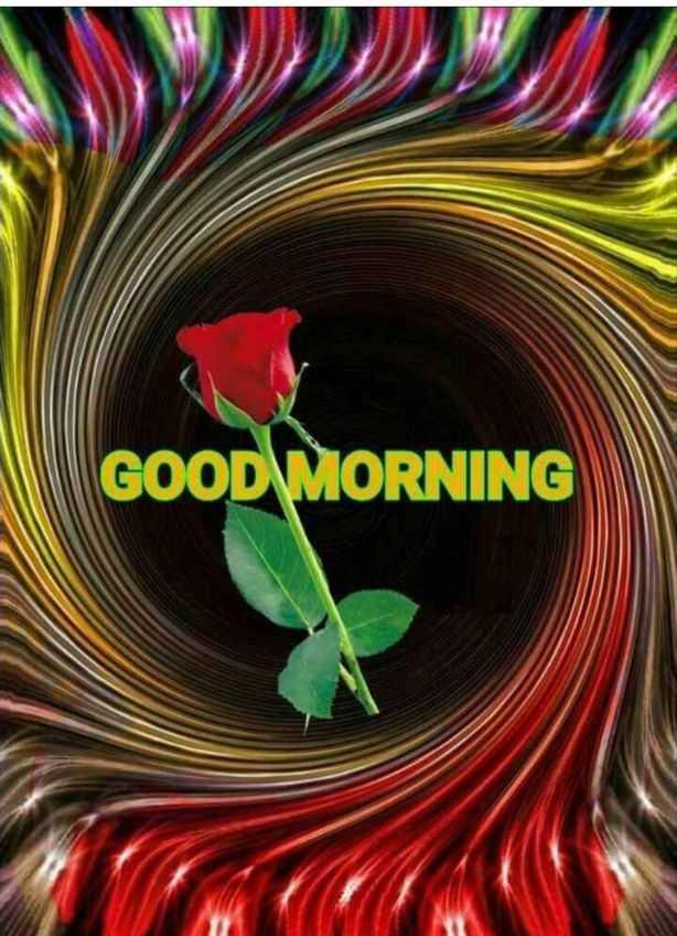 🌅 સુપ્રભાત - GOOD MORNING - ShareChat