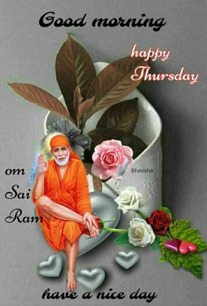 🌅 સુપ્રભાત 🙏 - Good morning happy Thursday Bhavisha om Sai Ram have a nice day - ShareChat