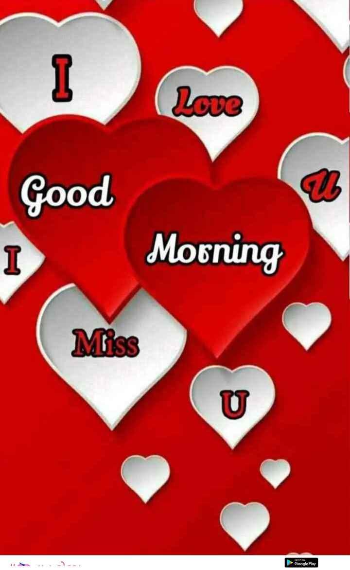 🌅 સુપ્રભાત 🙏 - Love Good Morning Morning Miss GET IT ON Google Play - ShareChat