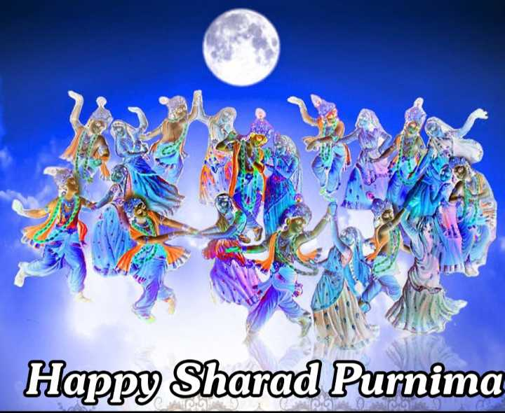 😇 સુવિચાર 😇 - Happy Sharad Purnima - ShareChat