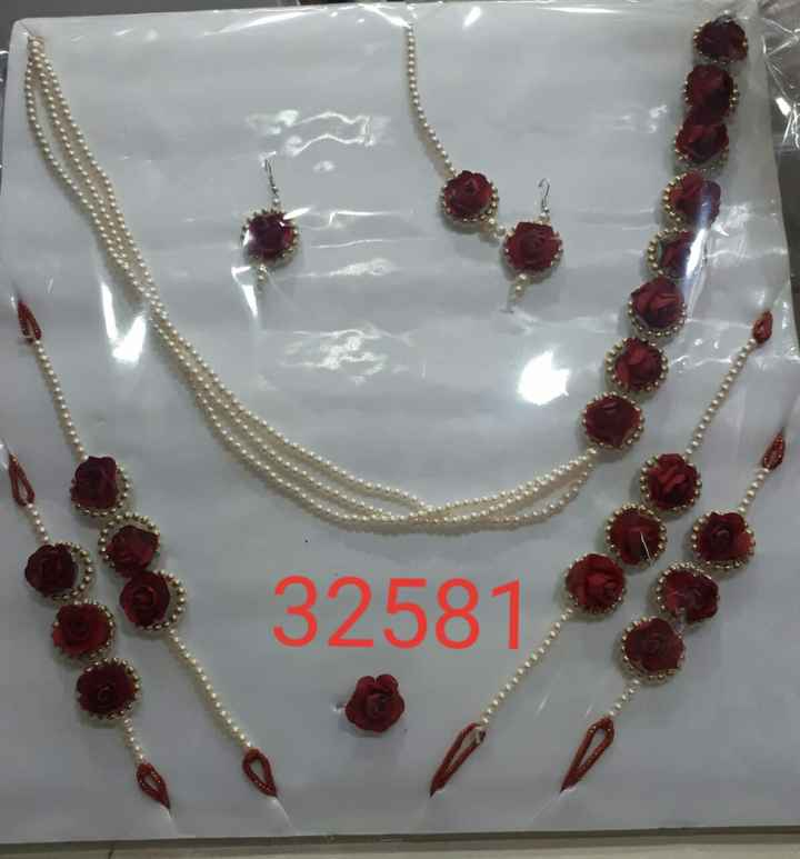 સેટ - 32581 - ShareChat