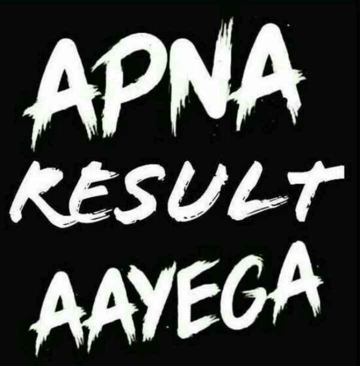 📃 સ્કૂલ નું પરિણામ - APNA RESULT AAYEGA - ShareChat