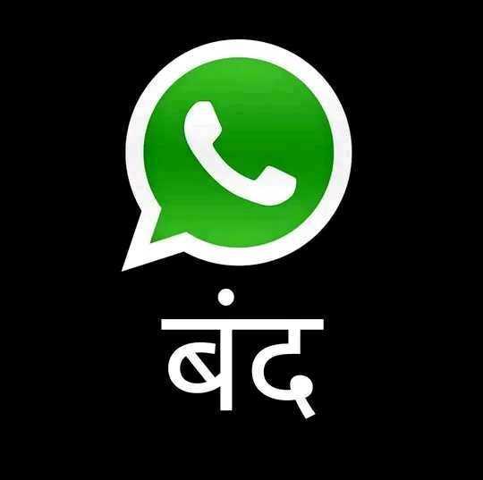 🎴 સ્ટેટ્સ ફોટો - बद - ShareChat