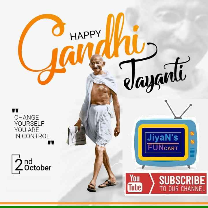 🎴 સ્ટેટ્સ ફોટો - HAPPY Gängelhi dayanti CHANGE YOURSELF YOU ARE IN CONTROL Jiyan ' s FUNCART 2 october You Tube SUBSCRIBE TO OUR CHANNEL - ShareChat