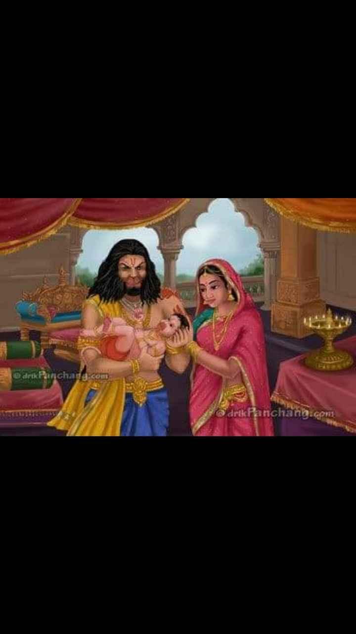 🙏 હનુમાન જયંતિ - de Purcharg . com dri Panchang . com - ShareChat