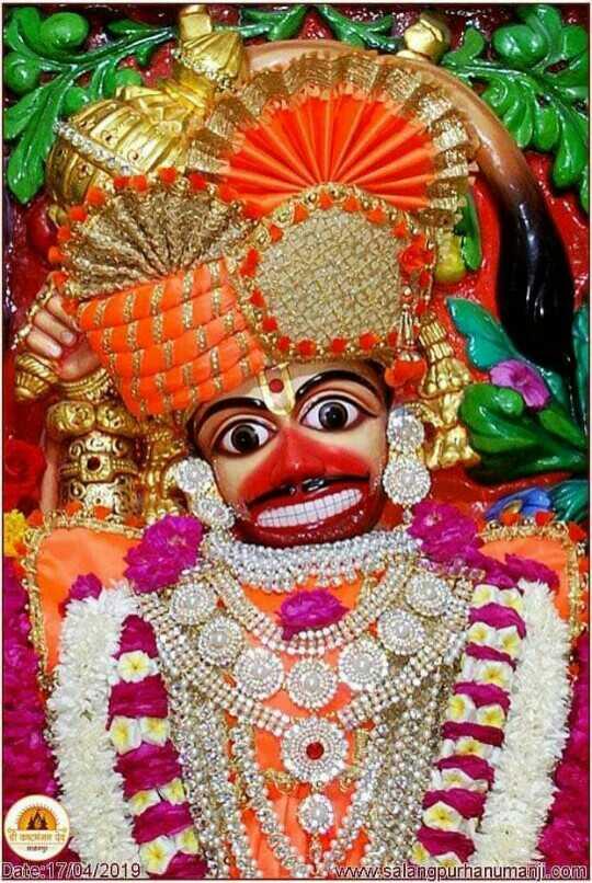 હનુમાન જયંતી - Date : 17 / 04 / 2019 www . salangpurhanuman . com - ShareChat