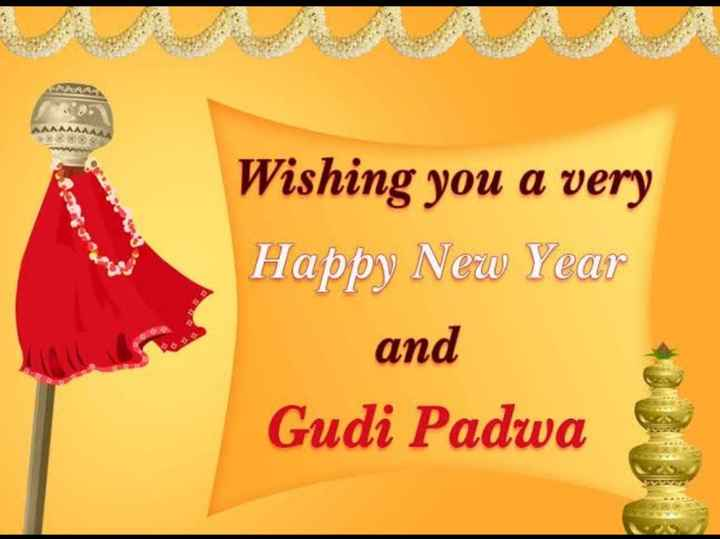 🎊 હિન્દુ નવું વર્ષ - Wishing you a very Happy New Year and Gudi Padwa - ShareChat