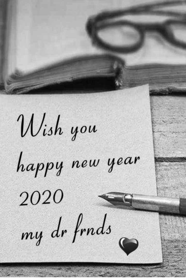 🎉 હેપી ન્યૂ યર : 2020 - Wish you happy new year 2020 my drfunds - ShareChat
