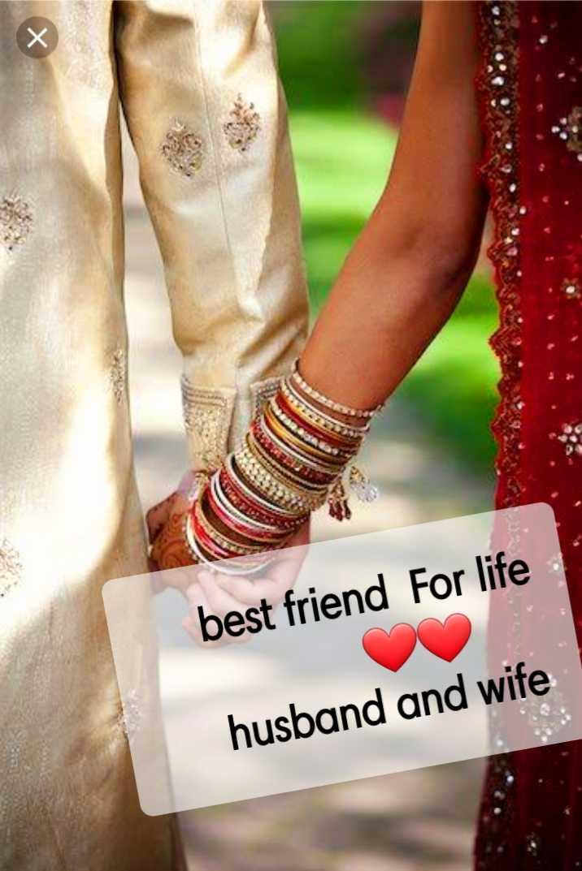 🤝 હેપી ફ્રેન્ડશીપ દિવસ - best friend For life husband and wife - ShareChat