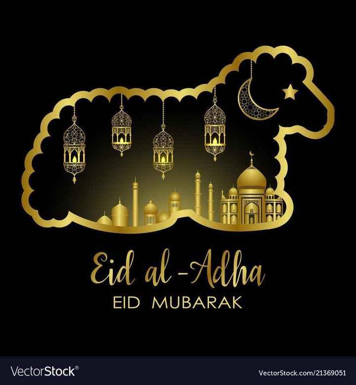🤲 હેપી બકરી ઈદ - EIN VOAMIN WYN VY AL DEN Eid al - Adha EID MUBARAK VectorStock VectorStock . com / 21369051 - ShareChat