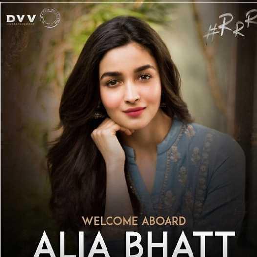 🍫 હેપી બર્થ ડે: આલિયા ભટ્ટ - DVV WELCOME ABOARD ALIA BHATT - ShareChat