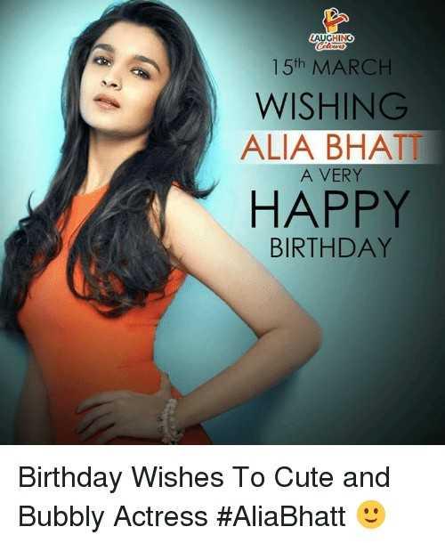 🍫 હેપી બર્થ ડે: આલિયા ભટ્ટ - CAUCHING 15th MARCH WISHING ALIA BHATT A VERY HAPPY BIRTHDAY Birthday Wishes To Cute and Bubbly Actress # Alia Bhatt - ShareChat