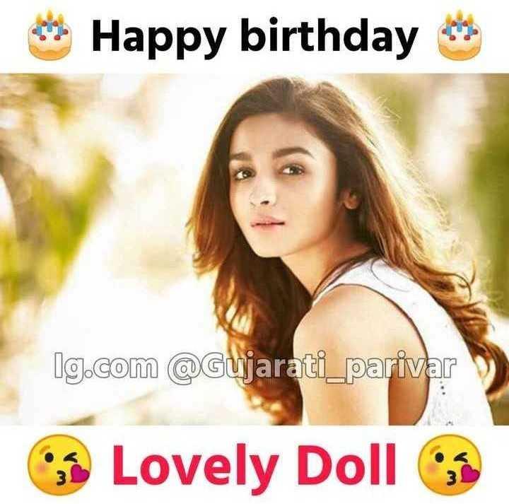 🍫 હેપી બર્થ ડે: આલિયા ભટ્ટ - Happy birthday Ig . com QGujarati _ parivar Lovely Doll - ShareChat