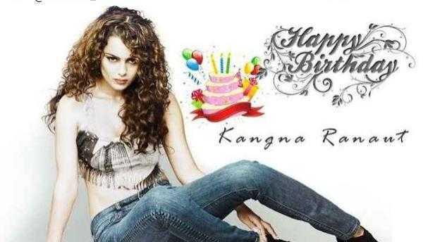 🎂 હેપી બર્થ ડે : કંગના રાનૌત - Happy Birthday Kangna Ranaut - ShareChat