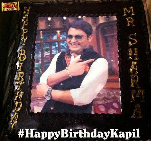🍫 હેપી બર્થ ડે: કપિલ શર્મા - КТАР , # HappyBirthday api - ShareChat