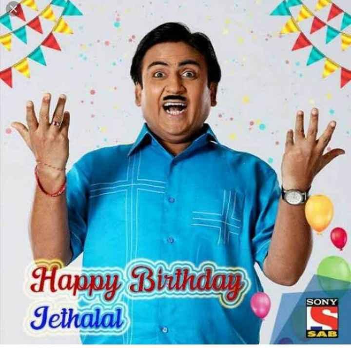 🎂 હેપી બર્થ ડે: દિલીપ જોષી - Happy Birthday Jethalal SONY SAR - ShareChat
