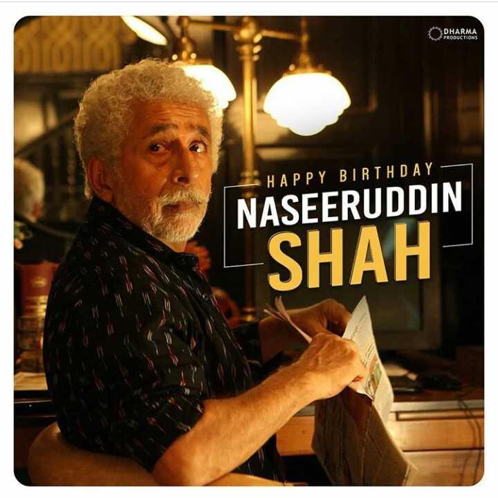 🎂 હેપી બર્થ ડે: નસીરુદ્દીન શાહ - DHARMA PRODUCTIONS HAPPY BIRTHDAY NASEERUDDIN SHAH - ShareChat