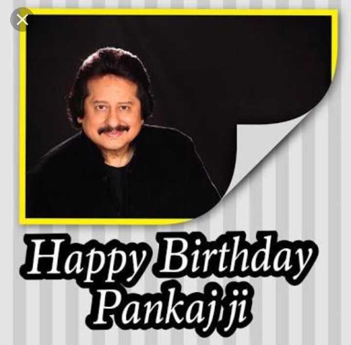 🎤 હેપી બર્થ ડે: પંકજ ઉધાસ - Happy Birthday Pankajji - ShareChat