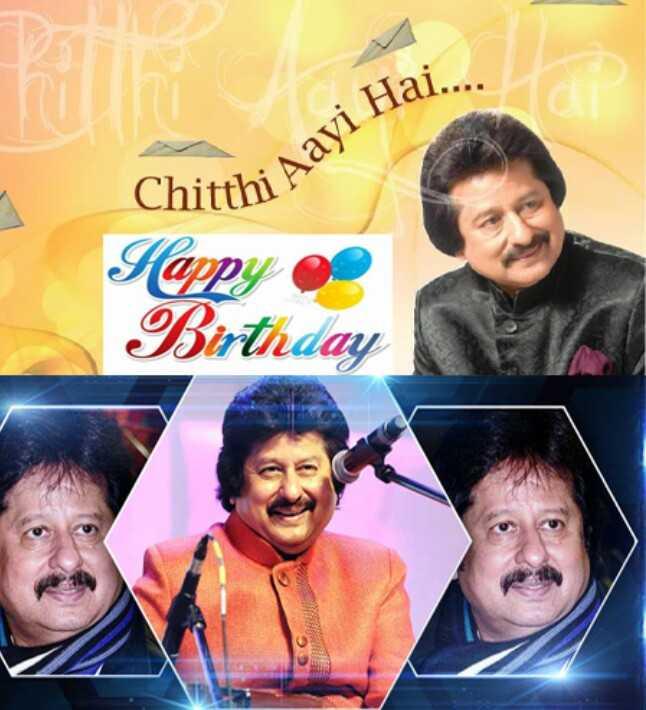 🎤 હેપી બર્થ ડે: પંકજ ઉધાસ - thi Aayi Hai Chitthi Harpy Birthday - ShareChat