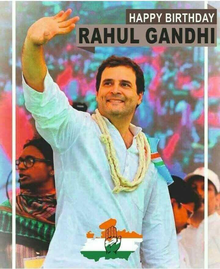 🎂 હેપી બર્થ ડે : રાહુલ ગાંધી - HAPPY BIRTHDAY RAHUL GANDHI - ShareChat