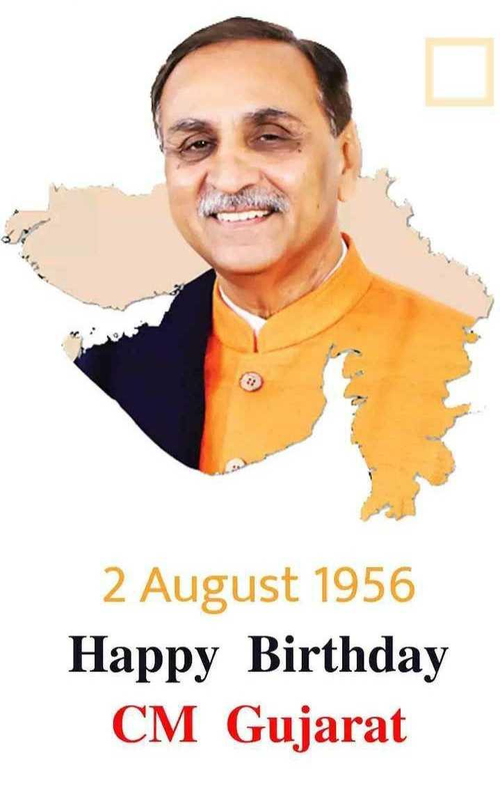 🎂 હેપી બર્થ ડે: વિજય રૂપાણી - 2 August 1956 Happy Birthday CM Gujarat - ShareChat