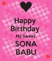 🍫 હેપી બર્થ ડે: સોનમ કપૂર - Happy Birthday My Sweet SONA BABU - ShareChat