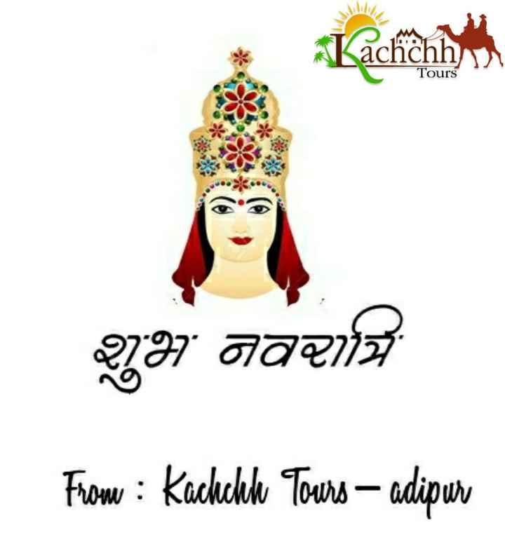 💐 હેપી રવિવાર - Tours శిమి రెరెrs From : Kachchhu Tours – adipur - ShareChat