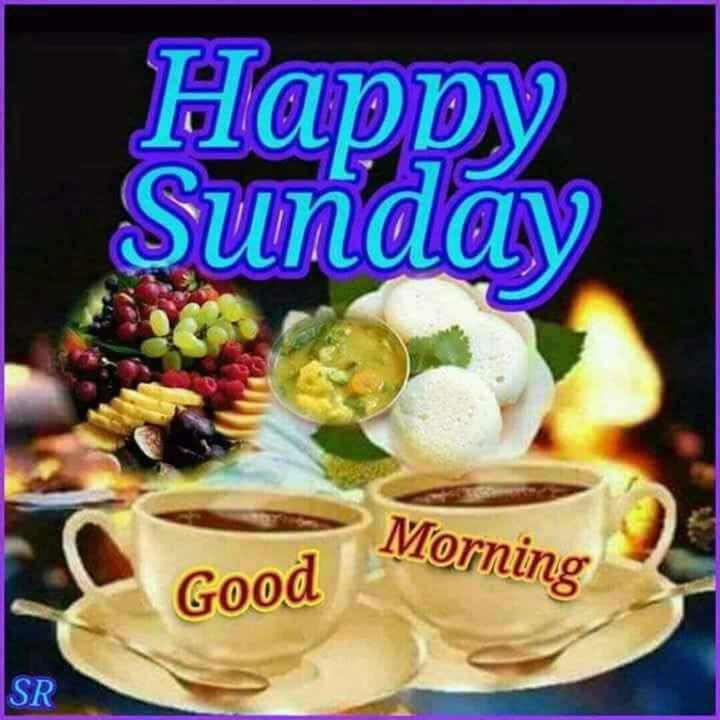 💐 હેપી રવિવાર - Happy Sunday Morning Good Morn SR - ShareChat