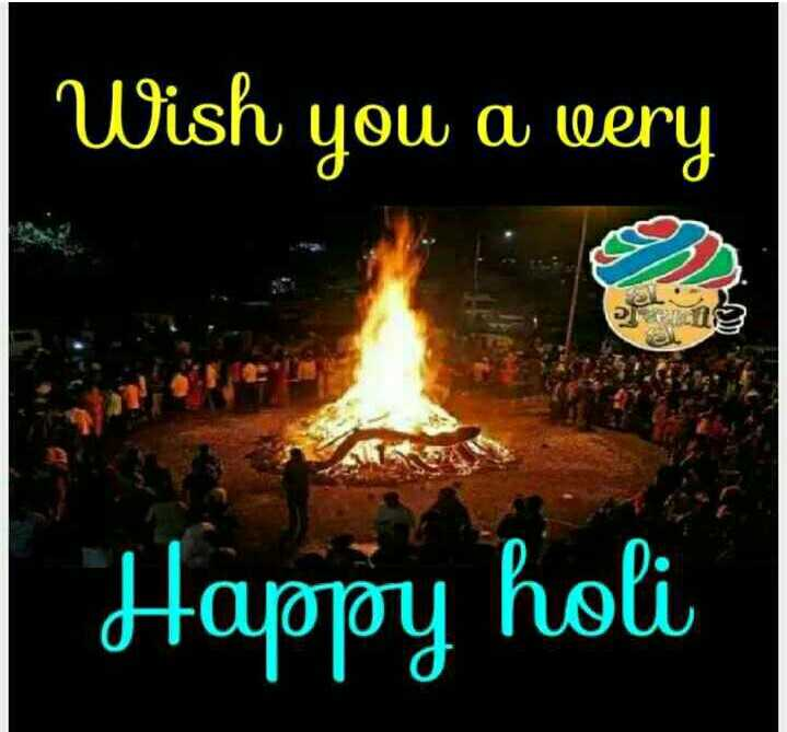 🔥 હોલિકા દહન - | Wish you a very Happy holi - ShareChat