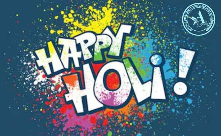 🎴 હોળી વોલપેપર - e . CO Shishekz www . ur saveuw HOW ! HAPPY - ShareChat