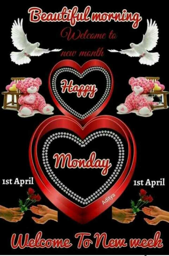 ଅପ୍ରେଲ ଫୁଲ ଡେ - Beautiful morning we Welcome to new month 2008 : ndanom WV Monday ist April . . . . ist April . . Aditya | Welcome To Nene meek - ShareChat