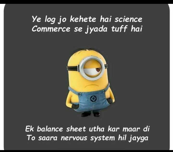 ଆମେ ଓଡ଼ିଶାର ଭବିଷ୍ୟତ - Ye log jo kehete hai science Commerce se jyada tuff hai Ek balance sheet utha kar maar di To saara nervous system hil jayga - ShareChat