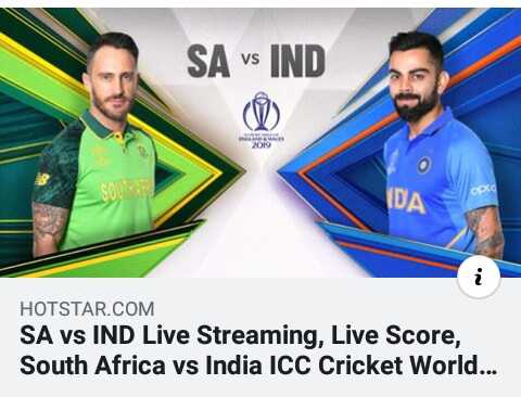 🇮🇳ଇଣ୍ଡିଆ vs ସାଉଥ ଆଫ୍ରିକା🇿🇦 - SA vs IND CP A HOTSTAR . COM SA vs IND Live Streaming , Live Score , South Africa vs India ICC Cricket World . . . - ShareChat