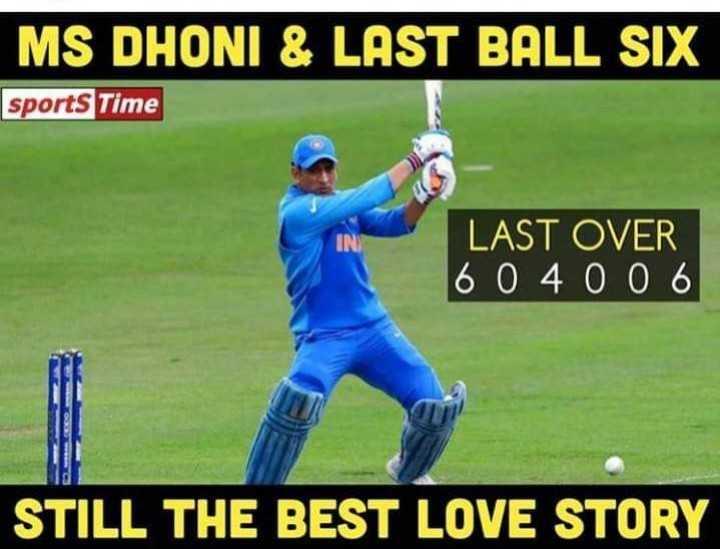 🇮🇳ଇଣ୍ଡିଆ vs ୱେଷ୍ଟଇଣ୍ଡିଜ୍🔴 - MS DHONI & LAST BALL SIX sports Time LAST OVER 6 0 4 0 0 6 STILL THE BEST LOVE STORY - ShareChat