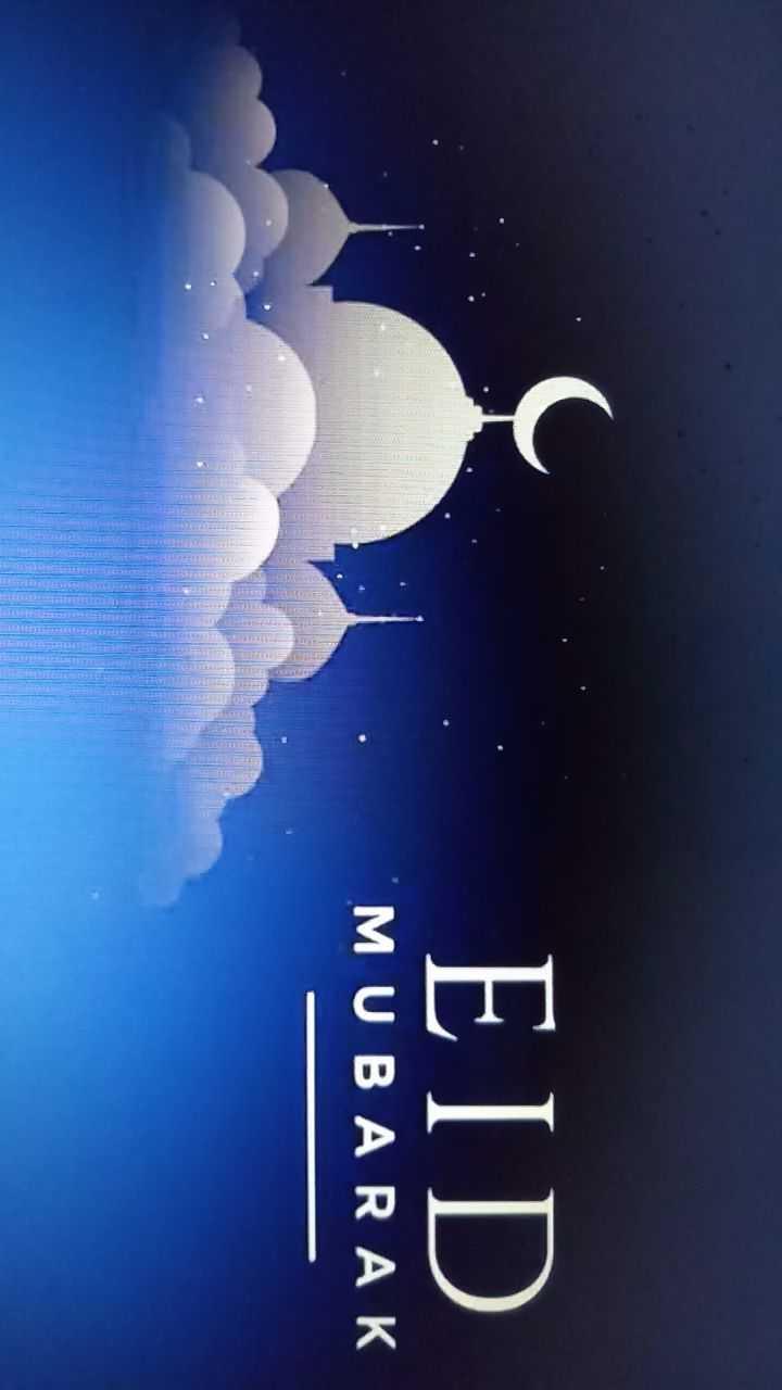 ☪ଇଦ ମୁବାରକ - EID MUBARAK - ShareChat