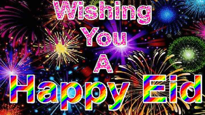 ☪ଇଦ ମୁବାରକ - Wishing You Happy - ShareChat