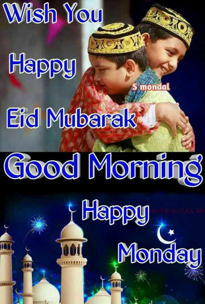 ☪ଇଦ ମୁବାରକ - Wish You ProXOX Happy S mondal Eid Mubarak Good Morning ç Happy Monday - ShareChat