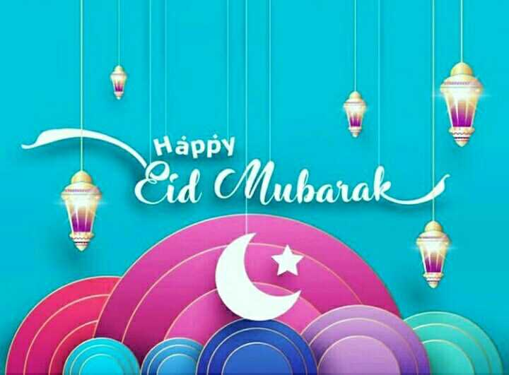 ☪ଇଦ ମୁବାରକ - Happy Eid Mubarak - ShareChat