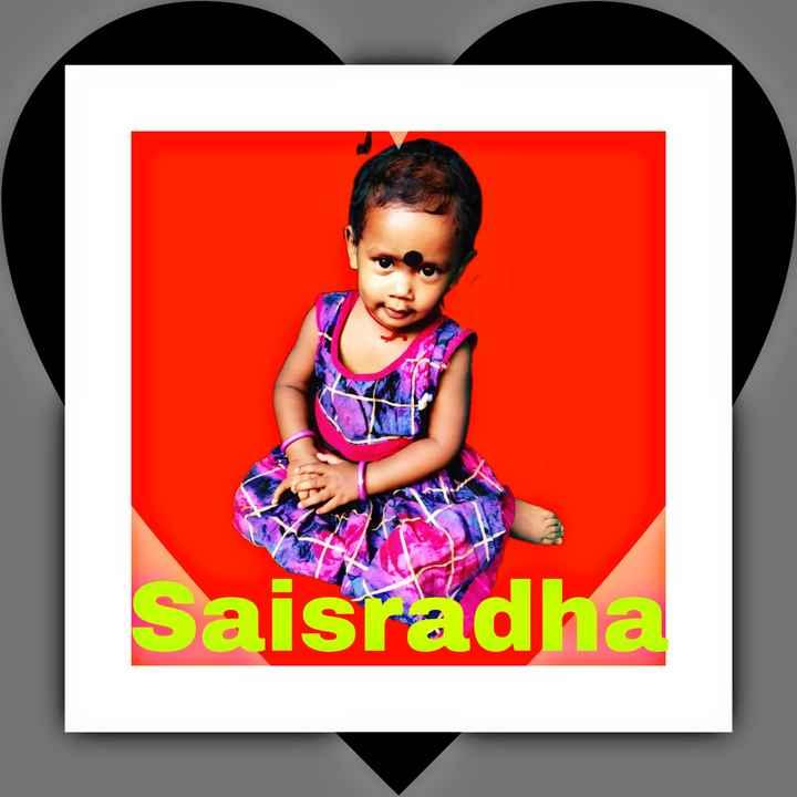 ଓଡ଼ିଆ ପାଲା - Saisradha - ShareChat