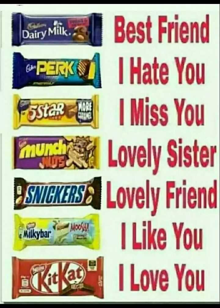 🤣କୌତୁକ ପ୍ରଶ୍ନ - Darymlie - Best Friend PERK I Hate You Poste I Miss You mundemi Lovely Sister SNICKERSA Lovely Friend higher that I Like You Akitko I Love You - ShareChat